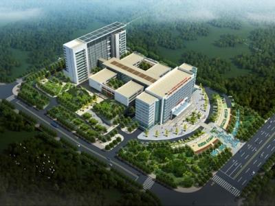 毕节市第二人民医院