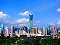 深圳地王大厦(现更名为信兴广场)