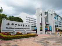 香港中文大学(深圳)一期项目(下园)